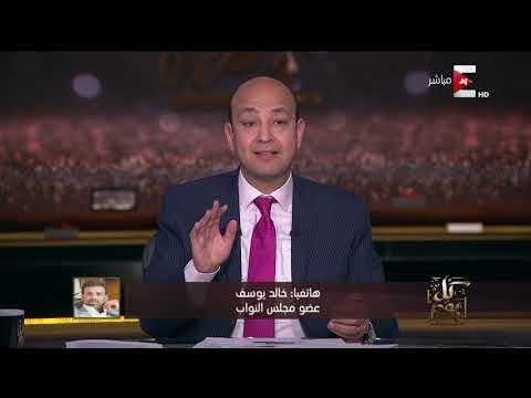 خالد يوسف يوضح موقفه من المرشحين للانتخابات الرئاسية