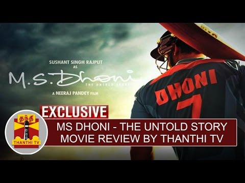 MS-Dhoni--The-Untold-Story-movie-review-by-Thanthi-TV-Thanthi-TV