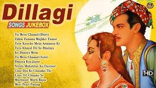 Dillagi 1949 - All Video Songs   Jukebox   Shyam, Suraiya   Naushad Ali.