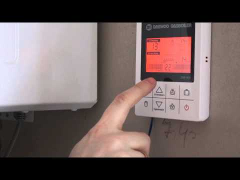Газовый котел двухконтурный daewoo gasboiler инструкция снимок