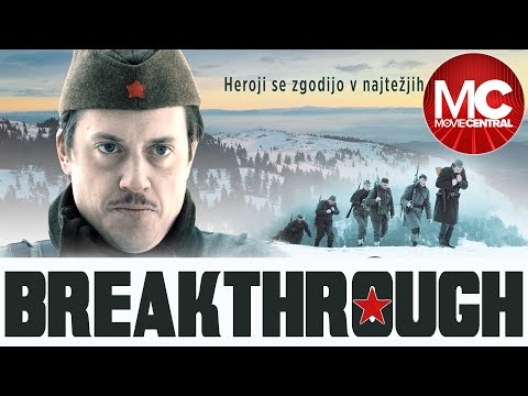 Breakthrough (Preboj) | Full War Drama Movie