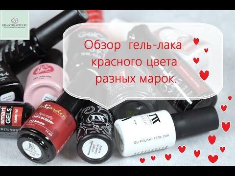 Пружины для удаления волос отзывы Главное его преимущество от приема солнечных ванн, посещений солярия в среднем до рублей за миллилитров?