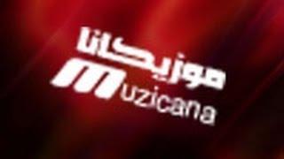 Download Lagu Muzicana TV TUNISIA / موزيكانا تي في التونسية Mp3