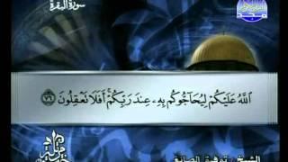 المصحف المرتل 01 للشيخ توفيق الصائغ حفظه الله