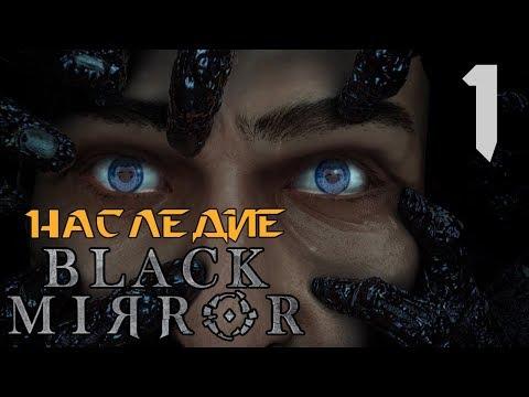 BLACK MIRROR ♦ ПРОХОЖДЕНИЕ ♦ СЕРИЯ 1