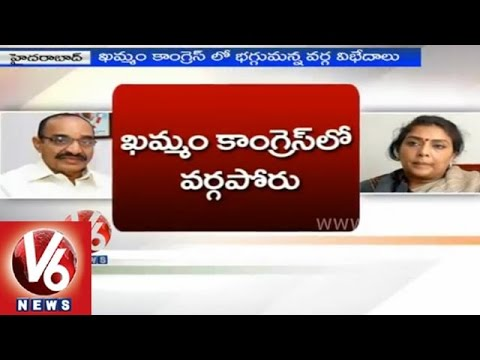 Telangana Congress group politics internal fights  Khammam