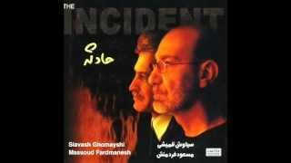 Siavash Ghomayshi&Masoud Fardmanesh -Baza |سیاوش قمیشی - بازا