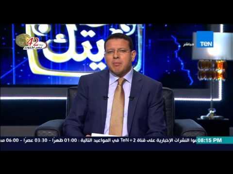 نص رد الخارجية المصرية عن حادث ضرب عامل مصري من شقيق نائب برلماني أردني