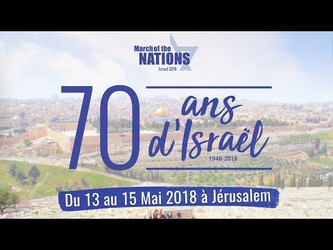70ème anniversaire d'Israël! Venez à la Marche des Nations à Jérusalem en mai 2018