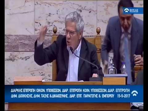 Ο Κασιδιάρης χτύπησε τον Δένδια στη Βουλή