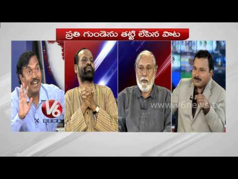 Discussion on Telangana folk songs  Thirumala RaoJayarajSudhala Ashokteja  7PM discussion