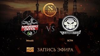 Mineski vs Execration, DAC 2017 SEA Quals, game 3 [Mila, Inmate]