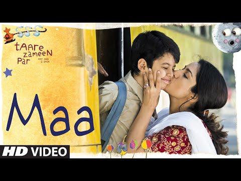 maa - Song - Maa Film - Taare Zameen Par Singer - Shankar Mahadevan Lyricist - Prasoon Joshi Music Director - Shankar Mahadevan, Ehsaan Noorani, Loy Mendonca Artis...