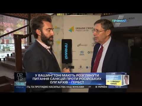 Интервью Питер Залмаева (Zalmayev) с Джоном Хербстом, ПРЯМИЙ канал, Киев, 28 ноября 2017