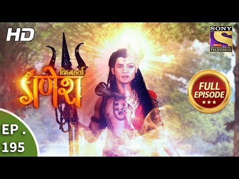Vighnaharta Ganesh - Ep 195 - Full Episode - 22nd May, 2018
