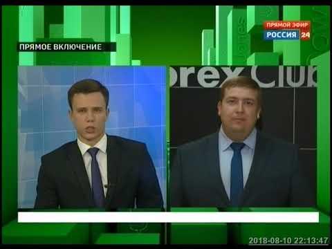 Выпуск «Вести-Иркутск» 10.08.2018 (22:00)