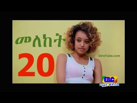 Meleket - EBC Series Meleket Drama Part 20(መለከት) - on KEFET.COM