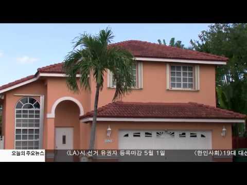신규주택 판매량 5 8%↑…주택시장 호조 4.25.17 KBS America News