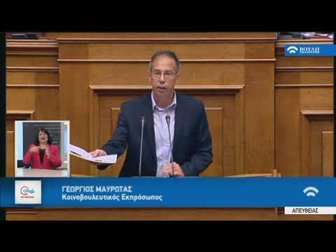Γ.Μαυρωτάς (Κοινοβ. Εκπροσ. ΠΟΤΑΜΙ)(Σύσταση Εξεταστικής)(25/09/2017)