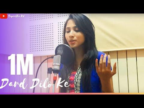 Dard Dilo Ke ( Reprise) | Female cover | Suprabha kv | The Xpose