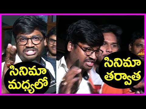 Pawan Kalyan Fan Response Before And After Watching Agnathavasi Second Half | Agnyaathavaasi