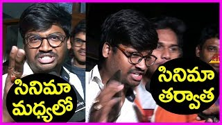 Video Pawan Kalyan Fan Response Before And After Watching Agnathavasi Second Half | Agnyaathavaasi MP3, 3GP, MP4, WEBM, AVI, FLV Maret 2018