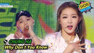 Show! Music core 20170708 CHUNG HA(feat. TAEYONG of NCT 127) - Why Don't You Know, 청하 - Why Don't You Know ...