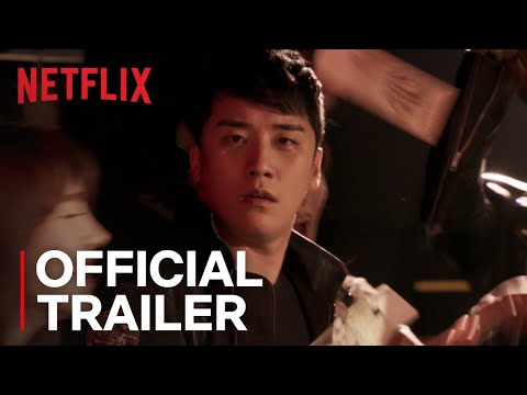 YG Future Strategy Office | Trailer [HD] | Netflix