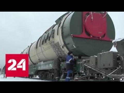 Путин рассказал о новых видах оружия которого больше нет ни у кого в мире - Россия 24 - DomaVideo.Ru