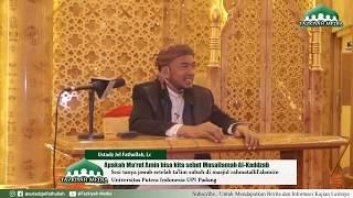Video Pertanyaan Lucu Mengerikan, Apakah Ma'ruf Amin Musailamah Al-Kadzzab?? - Ustadz Jel Fathullah MP3, 3GP, MP4, WEBM, AVI, FLV April 2019