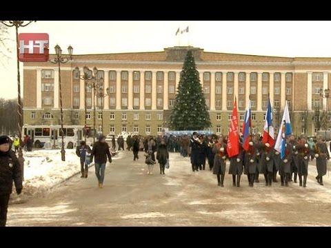 Великий Новгород сегодня отмечает 71-ю годовщину освобождения от немецко-фашистских захватчиков