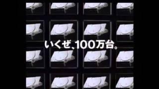懐かしゲームCM集80 SCE提供CM編 プレイステーション ハード特集①