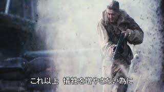 映画『ラストサマーウォーズ』DVD予告編