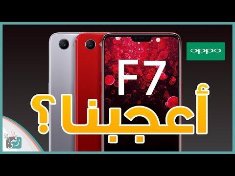 العرب اليوم - شاهد إمكانيات هاتف