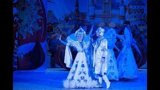 Новогодний спектакль - КРАСОТА НЕСКАЗАННАЯ