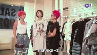 [Program] Yahoo! Girls Channel - Unisex Look - Sukie (石詠莉)