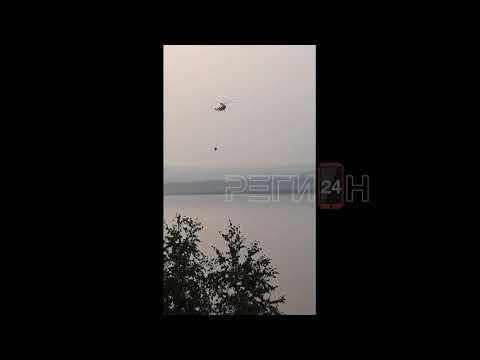 Мы их тушили,тушили...Вертолеты МЧС имитируют тушение пожаров в Сибири (видео)