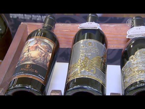 Купить Гранатовое Вино В Уфе Тель Авиве