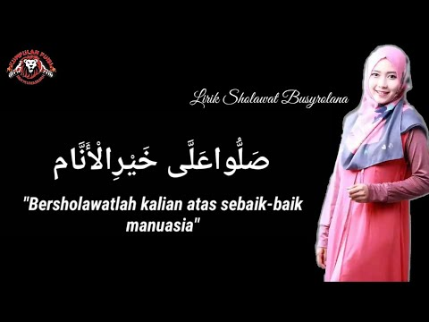 Lirik Sholawat Busyrolana Cover By Ai Khodijah El-mighwar Mp3