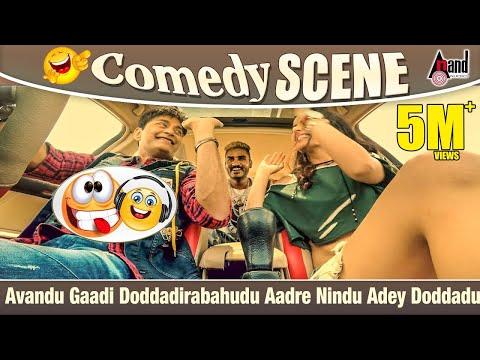 Avandu Gaadi Doddadirabahudu Aadre Nindu Adey Doddadu | Sharan | Chikkanna | Ashika | Raambo 2