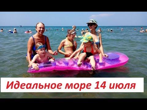 Музыка моря Анапы 14.07.2018 - DomaVideo.Ru