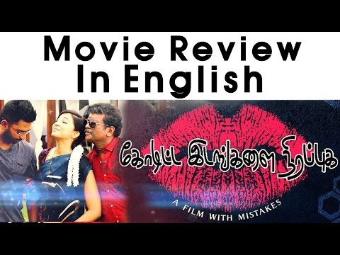 Koditta Idangalai Nirappuga Review In English | Parthiepan | Shanthanu  | Movie Review In English