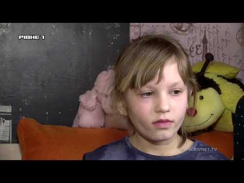 Коли хвороба не вирок: у Рівному дівчинка щодня бореться із рідкісним недугом [ВІДЕО]