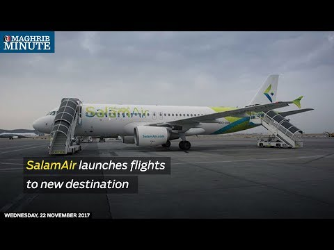 SalamAir's inaugural flight to Doha landed at the Hamad International Airport on Wednesday