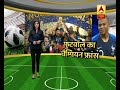 PM Modi, President Kovind congratulate France on FIFA victory - Video
