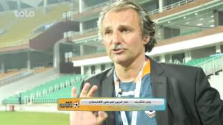 Download Lagu SAFF Suzuki Cup 2015 - Peter Segrt Interview / مسابقات جنوب آسیا - مصاحبه ی پتر شگرت Mp3