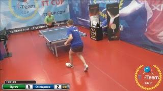 Пугач П. vs Онищенко Р.