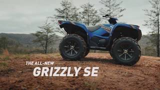 6. 2019 Yamaha Grizzly EPS SE: A New Addition to the Grizzly Family