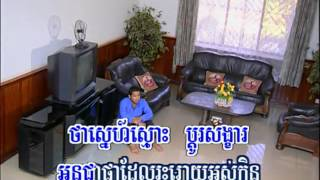 22. Kbort Doy Sormngat - Sovath - RHM DVD Vol 23