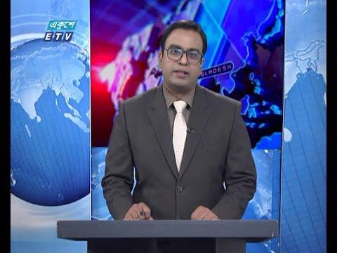 09 PM News || রাত ০৯টার সংবাদ || 17 September 2020 || ETV News